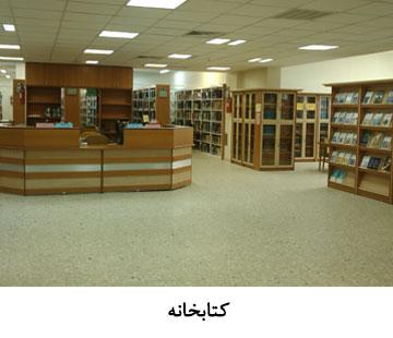 راه حل کتابخانه