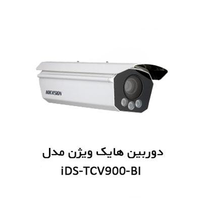 iDS-TCV900-BI دوربین مدار بسته هایک ویژن مدل