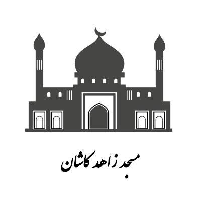 استفاده از دوربین مداربسته در مساجد